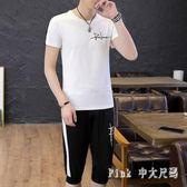 男士短袖t恤2019新款潮流韓版休閒帥氣運動套裝兩件式套裝寬鬆大碼LZ1890【PINK中大尺碼】