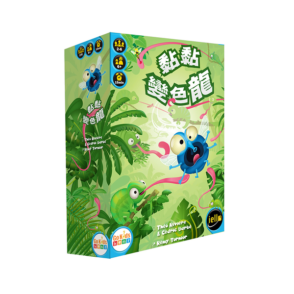 『高雄龐奇桌遊』黏黏變色龍 Sticky Chameleons 繁體中文版 ★正版桌上遊戲專賣店★