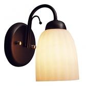特許單壁燈E27*1