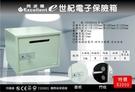 《阿波羅》投幣式e世紀電子保險箱【300BKD】保險櫃鐵櫃金庫財庫財神公司原廠保固