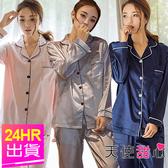 居家睡衣 粉/深藍/銀/深紫/酒紅 素面絲滑二件式長袖襯衫式日系睡衣 天使甜心Angel Honey