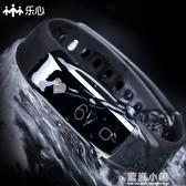 樂心智慧手環測防水計步器安卓蘋果男女藍牙運動手錶mambo2代QM 藍嵐