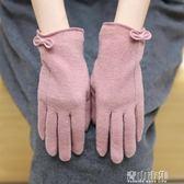 羊絨手套加厚保暖加絨羊毛韓版毛線針織可愛女學生秋冬可觸屏開車 青山市集