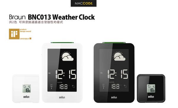 【台灣公司貨 二年保固】Braun BNC013 Weather Clock 經典復刻 現代主義風格 氣象 溫濕度 電波 鬧鐘