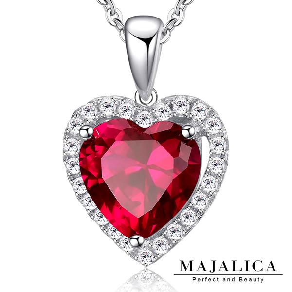 Majalica 925純銀 抗過敏短項鍊 真紅之心心形項鏈 母親節禮物人氣推薦PN5055