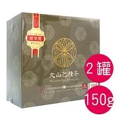 109年冬茶頭等獎新北市包種茶150g*2