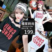克妹Ke-Mei【AT50553】CONFLDENCE併接透視網紗蝙蝠袖寬鬆T恤上衣