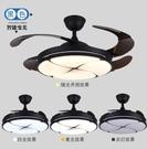 110V隱形風扇燈吊扇燈餐廳客廳臥室電風扇燈帶風扇的吊燈壹體現代家用