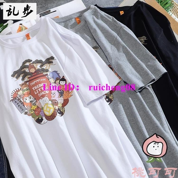 圓領純棉短袖t恤男寬鬆衣服夏季大碼半袖體恤【桃可可服飾】