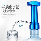 無線電動抽水器桶裝水純凈水桶礦泉水龍頭飲水機壓水器自動上水器 初語生活館