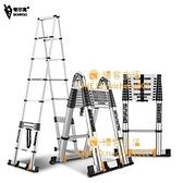 鋁合金單面梯伸縮梯加厚直梯折疊一字梯升降工程樓梯便攜梯子【慢客生活】