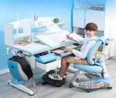 居學習桌 椅兒童書桌學習桌寫字桌椅套裝小學生課桌可升降CY 後街五號