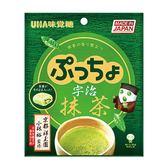 味覺糖普超軟糖--宇治抹茶50g【愛買】
