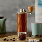 英卓銳 手磨咖啡機手工磨粉器手搖咖啡研磨粉手動咖啡研磨一體杯 聖誕節全館免運