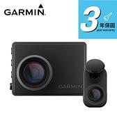 Garmin Dash Cam 47D (送32G)前後雙鏡行車記錄器