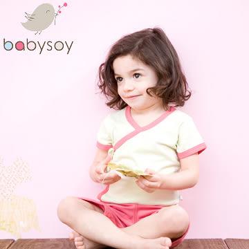 美國 [Babysoy] 大豆纖維柔膚開襟式包屁衣107-粉綠