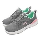 Skechers 休閒鞋 Skech-Air Dynamight-Radiant Choice 女鞋 灰 粉 記憶鞋墊 氣墊 輕量 運動鞋【ACS】 149346GYMN