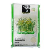 【 現貨 】銀川 有機白米 5公斤