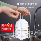 小型瀝水碗架廚房置物架放碗架瀝水架水池上水槽洗完碗架子收納架【快速出貨】