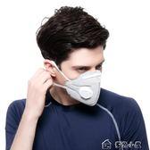 口罩活性炭防塵呼吸閥透氣男女防工業粉塵中元特惠下殺