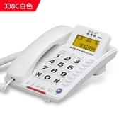有線電話 辦得好有線電話 家用辦公固定有線座機免電池來電顯示單 芊墨左岸