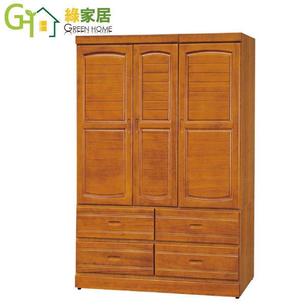【綠家居】維亞 典雅4尺實木開門式衣櫃/收納櫃(四抽屜+雙吊桿+開放式層格)