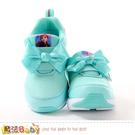 女童鞋 迪士尼冰雪奇緣授權正版輕量俏麗運...