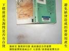 二手書博民逛書店日文書一本罕見中國五千年下Y198833