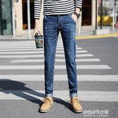 牛仔長褲 新款丹寧男士小腳褲修身彈力長褲直筒休閒褲子男韓版潮流  朵拉朵衣櫥