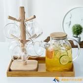 日式冷水壺耐熱玻璃煮花茶壺涼白開水杯耐高溫【勇敢者】