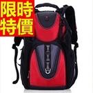 登山背包健行旅行-大空間戶外有型休閒後背包2色(中)57w2【時尚巴黎】
