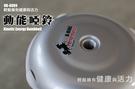【 X-BIKE 晨昌】動能啞鈴 重力訓練 有氧啞鈴 雕塑手臂線條 台灣精品  UB8889