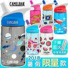 世界級的補水專家,幫助孩子養成愛喝水的好習慣。◆台灣總代理公司貨。下單即送吸管清潔刷2支。