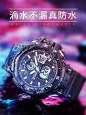 戶外手錶 帶秒錶計時器的運動手錶男霸氣戶外跑步防水兒童中學生電子錶夜光 伊芙莎