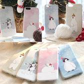 韓國 雪地動物 硬殼 手機殼│可加購訂製雙層防摔│S7 Edge S8 S9 Plus Note5 Note8 Note9│z8407