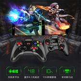 [哈GAME族]免運費 可刷卡●超長續航力●NEWGAME 新遊 N1 Pro 手機藍芽遊戲手把 控制器 G8201