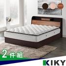 【床組】堅固六分板│雙人5尺-【武藏】床...