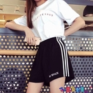 運動短褲 2021新款短褲顯腿長三分運動短褲女夏季薄款寬鬆休閒褲女自然腰 寶貝計畫 618狂歡