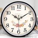 掛鐘巴科達鐘表掛鐘客廳現代簡約個性時鐘家用靜音創意時尚掛表石英鐘LX 非凡小鋪