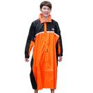 【東門城】JUMP 競速型尼龍全開式雨衣 黑橘