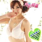 內衣頻道 7302 台灣製 絲棉薄杯胸罩 輕柔舒適 熱銷款 水滴型內衣- B罩杯