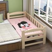 兒童床加寬床拼接床定制兒童床 小床邊床寶寶邊床兒童床拼接大床jy【快速出貨八折搶購】