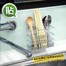 金德恩 台灣製造 筷子湯匙壁掛架 免釘免鑽 無痕掛勾系列