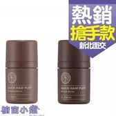 韓國 THE FACE SHOP 氣墊髮粉 染髮氣墊噗噗 染髮氣墊髮粉 秀智代言 兩色可選 7G