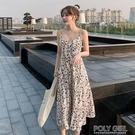 碎花吊帶洋裝女新款夏季時尚A字裙韓版時髦中長裙修身流行 夏季新品