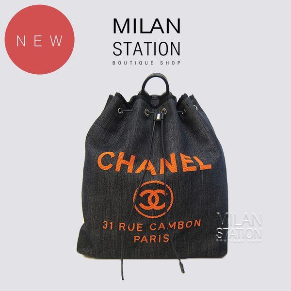 【台中米蘭站】CHANEL 度假系列 藍色丹寧束口後背包