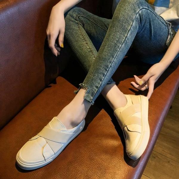 懶人鞋 春秋新款山本風百搭帆布鞋女港味學生時尚網紅一腳蹬懶人潮鞋 - 古梵希