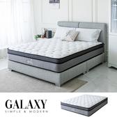 GALAXY銀離子系列無毒乳膠獨立筒床墊[雙人特大6×7尺]【DD House】