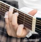 吉他指套 尤克里里指尖手指保護套護指吉他輔助神器