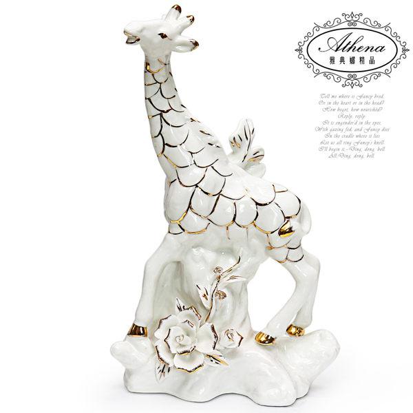 【雅典娜家飾】長頸鹿立體浮雕玫瑰陶瓷描金擺飾(小)-DB159